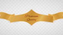 shutter premium